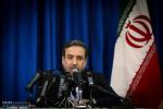 آزاد شدن اموال بلوکه شده پس از لغو تحریم ها