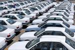 آخرین وضعیت کاهش دوباره قیمت خودرو در بازار
