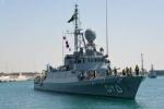 عربستان سعودی 4 کشتی جنگی از آمریکا میخرد/ قیمت: 11 میلیارد دلار