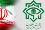 وزارت اطلاعات خبر داد/خنثی سازی اقدام شيطانی تروريست های تكفيری در تهران