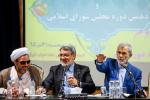 وزیر کشور خبر داد: دستگیری 40 نفر در شرق کشور/مدل اقتصاد مقاومتی رهبری را اجرایی میکنیم