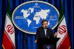 قاسمی: یادداشت خروج آمریکا از پیمان مودت را دریافت کردهایم/ دیپلمات ایرانی بازداشت شده، بیگناه است