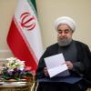 روحانی در پیام تبریک به رئیسی: دولت تدبیر و امید برای همکاری با قوه قضاییه آماده است