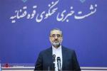 سخنگوی قوه قضاییه: حسین هدایتی به۲۰ سال حبس محکوم شد/صدور حکم برای دو جاسوس آمریکا و عربستان