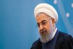 واکنش روحانی به طرح ادعای تصرف اموال رهبری در خارج از کشور