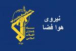 روابط عمومی نیروی هوافضای سپاه اعلام کرد/ فرود اضطراری یک فروند هواپیمای بدون سرنشین شاهد 129 در منطقه ملاثانی استان خوزستان