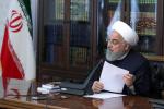 روحانی در جلسه ستاد هماهنگی اقتصادی دولت: مردم از تلاش دولت برای ایجاد ثبات در اقتصاد اطمینان خاطر داشته باشند