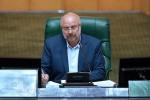 قالیباف: مجلس هفته آینده مسائل اقتصادی و فرهنگی را بررسی می کند
