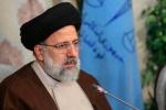 رئیس قوه قضاییه: پالسهای غلط به آمریکا، پیام ملت ایران نیست