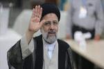 با اعلام وزیر کشور/ رئیسی رئیس جمهور ایران شد