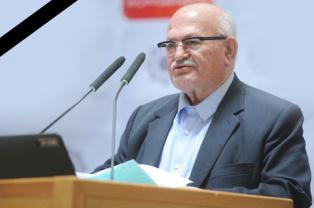 روز میلاد محمد شد و شد زنده جهان/سراینده زنده یاد استاد ناصر یمین مردوخی